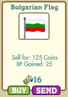 Farmville bulgarian flag