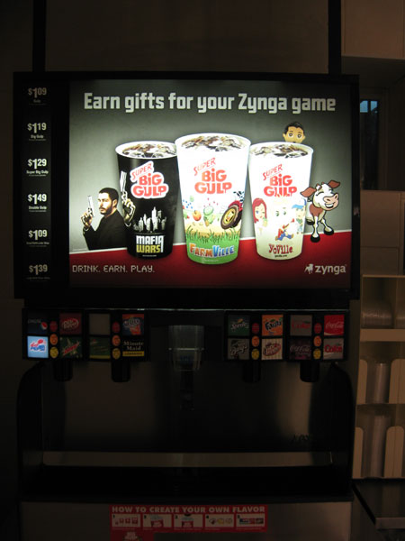 farmville soda machine