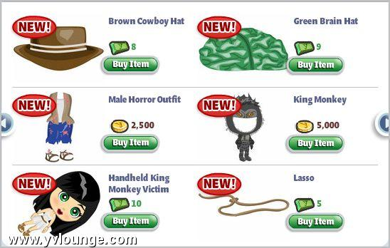 yoville movie costumes