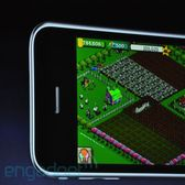 It's official: FarmVille's coming to iPhone at the end of June