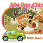 Restaurant City unleashes 60s Pop Chic theme and Magic Box