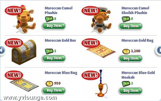 yoville moroccan items