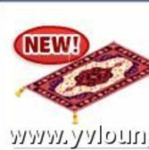 YoVille's first handheld interactive item arrives: Moroccan Flying Carpet!