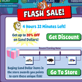 FishVille Flash Sale offers discounts for today only