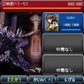 Square Enix brings freemium RPG to Japanese social network