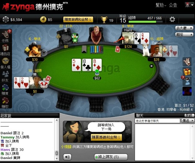 zynga poker china