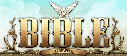 The Bible Online Logo