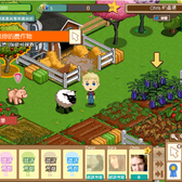 Zynga releases Chinese FarmVille with surprisingly few changes