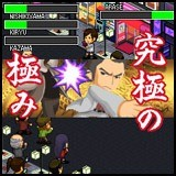 Yakuza Mobile in action