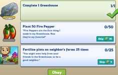 farmville cheats greenhouse goals