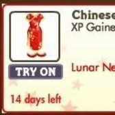 FarmVille Chinese New Year avatar costumes now available