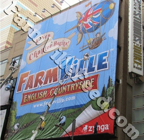 FarmVille in NYC