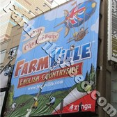 FarmVille English Countryside hits Times Square, nowhere near a farm