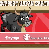 FrontierVille: Purchase Kobe Cow to help Japanese earthquake victims