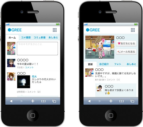 Gree for iPhone