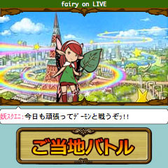 Final Fantasy Tactics artist launches Traveling Fairy mobile social game