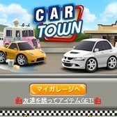 Car Town Japan drifts onto Mobage, Cie Games opens Tokyo office