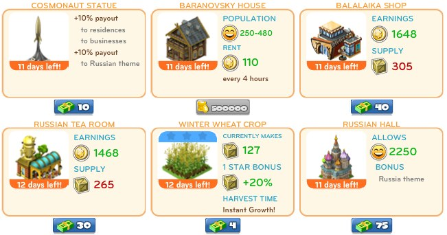 cityville on facebook 2 1316825475 CityVille: Russian themed items available for a limited time