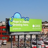 Gree vies for global takeover with mobile social game platform in 2012