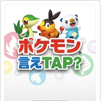 Pokemon Say Tap