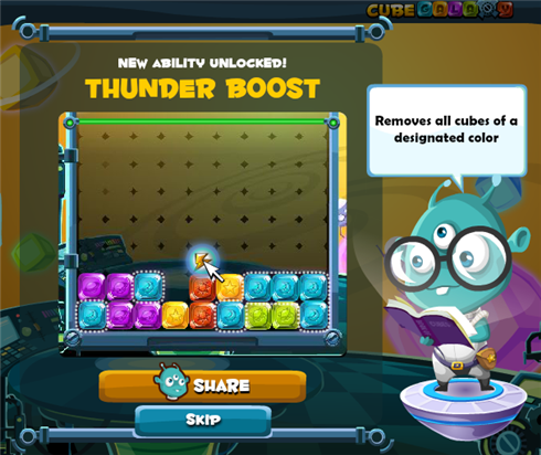 Cube Galaxy Thunder Boost