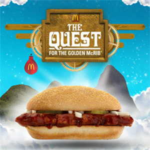 The Quest for the Golden McRib logo