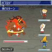 Final Fantasy unleashes an adorable Brigade on Japanese phones