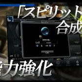 Infinity Blade Cross launches on Mobage in Japan