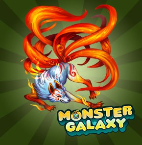 Monster Galaxy