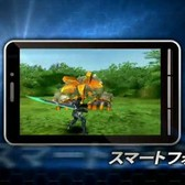 Phantasy Star Online 2 torpedoes iPhone, Android for free this winter