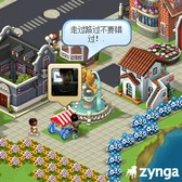 CityVille earns two awards in China, builds over 63 million virtual homes