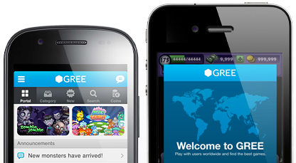 Gree iPhone Android