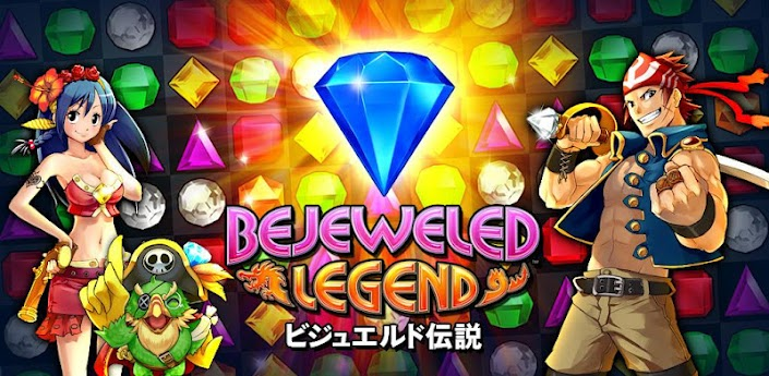 Bejeweled Legend