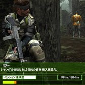 Metal Gear Solid: Social Ops to infiltrate smartphones through GREE