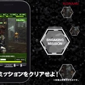 Metal Gear Solid Social Ops: Everybody's got guns in this card battler