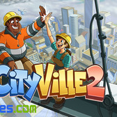 CityVille 2 'Add Me' Page: Make new friends fast!