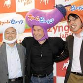 Another falls: Zynga Japan says goodbye to three more games
