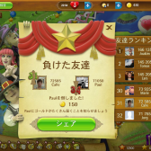 King.com expands into Asia with localized 'Saga' games