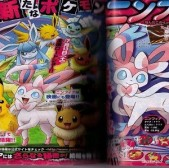 New Pokemon X & Y creatures revealed in Japan's CoroCoro magazine
