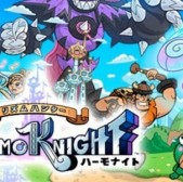 Review: HarmoKnight is a rhythmic and melodic gem