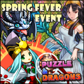 Puzzle & Dragons Spring Fever Event: Everything you need to know