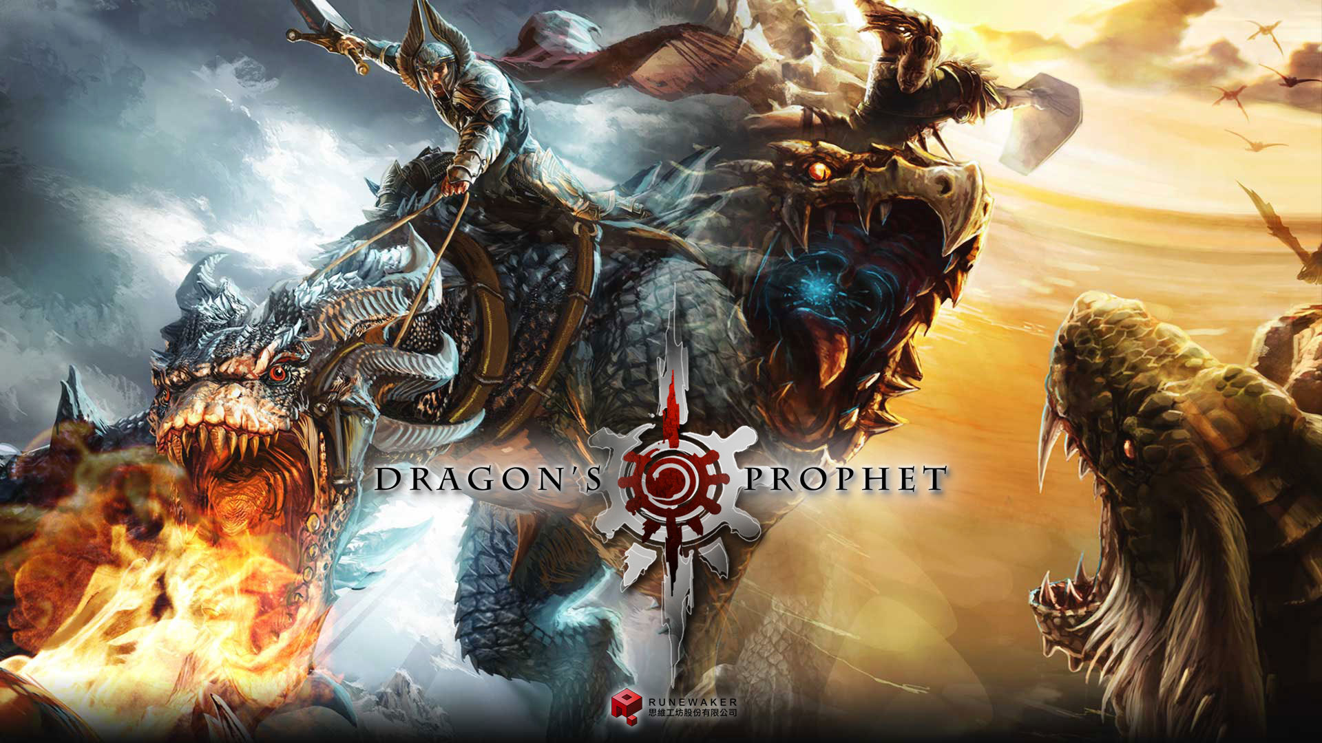 Dragons to catch where do you begin dragon s prophet is the new mmo