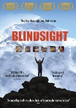 'Blindsight'