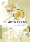 'Summer Hours' (The Criterion Collection)