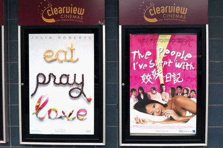 'The People I've Slept With' at the Clearview Cinemas Chelsea