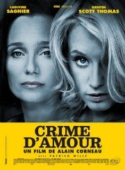 crimedamour On Demand Is Changing The Way You Watch Indie Films
