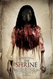 shrine On Demand Is Changing The Way You Watch Indie Films