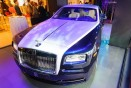 Harrods shows off latest Rolls-Royce