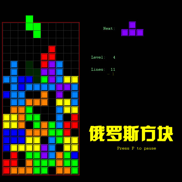 tetris game online full screen