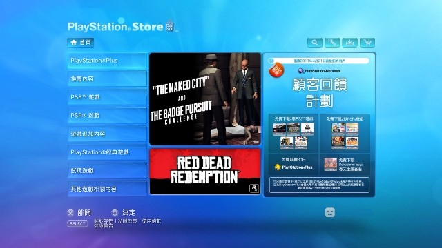 how to buy hk psn credit